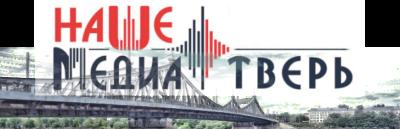 Информационное Агентство «НашеМедиа»